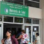Denuncia de abuso sexual en el Hospital M. y L. de La Vega